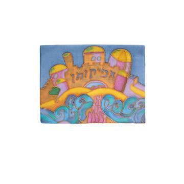 Picture of כיסוי אפיקומן - ציור יד על משי - AFB-1 | יאיר עמנואל