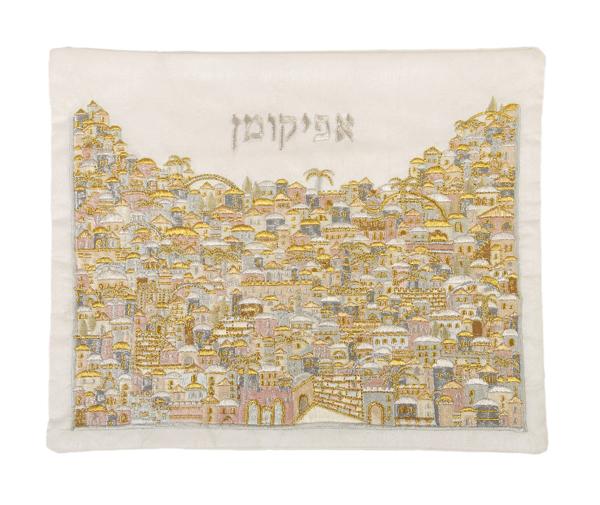 תמונה של כיסוי אפיקומן - רקמה מלאה - ירושלים- כסף + זהב - AMC-13 | יאיר עמנואל