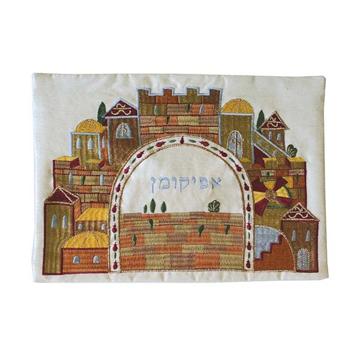 Picture of כיסוי אפיקומן - רקמה - ירושלים - AME-1 | יאיר עמנואל