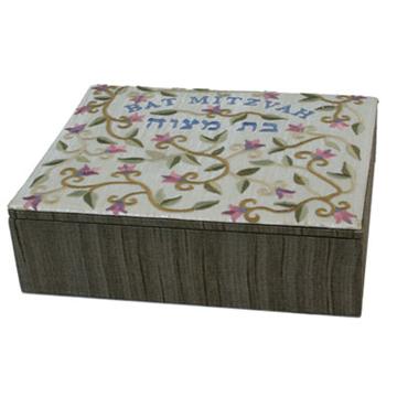 Picture of קופסא רקומה קטנה - בת מצווה - BES-2 | יאיר עמנואל
