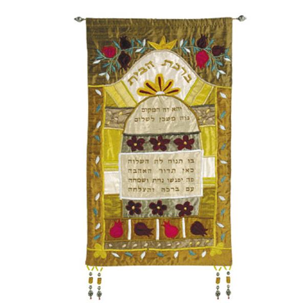 תמונה של תליון קיר - ברכת הבית עברית - זהב - BH-2 | יאיר עמנואל