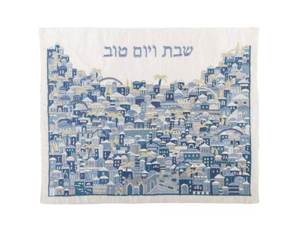 Picture of כיסוי חלה - רקמה מלאה - ירושלים כחול - CMC-12 | יאיר עמנואל