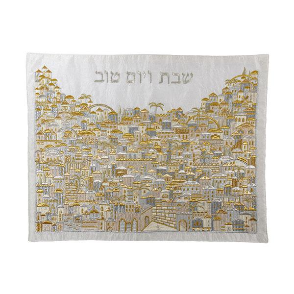 תמונה של כיסוי חלה - רקמה מלאה - ירושלים כסף + זהב - CMC-13 | יאיר עמנואל