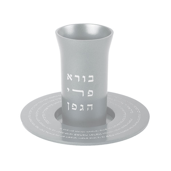 Picture of כוס קידוש - קידוש - כסוף - CUX-1 | יאיר עמנואל