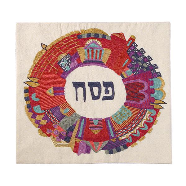 Picture of כיסוי מצה רקמת יד - ירושלים עגול- צבעוני (3 בטנות) - MHE-10 | יאיר עמנואל