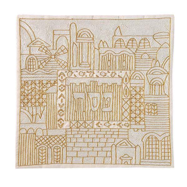 Picture of כיסוי מצה רקמת יד - ירושלים - זהב (3 בטנות) - MHE-3 | יאיר עמנואל