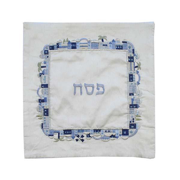 תמונה של כיסוי מצה רקמה מתאים למגש מתקפל - ירושלים - כחול - MMB-5 | יאיר עמנואל