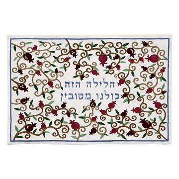 Picture of כרית הסבה רקומה - רימונים מלא - PME-10 | יאיר עמנואל