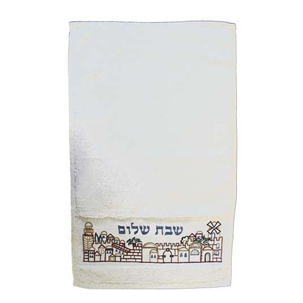 Picture of מגבת נטילת ידיים + רקמה ירושלים - שבת שלום - TME-3 | יאיר עמנואל
