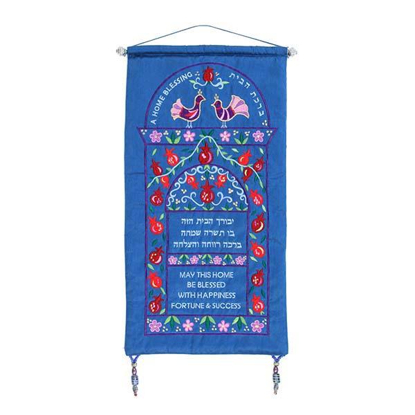 Picture of מתלה לקיר - ברכת הבית - עברית ואנגלית + רימונים - כחול - WC-8B | יאיר עמנואל