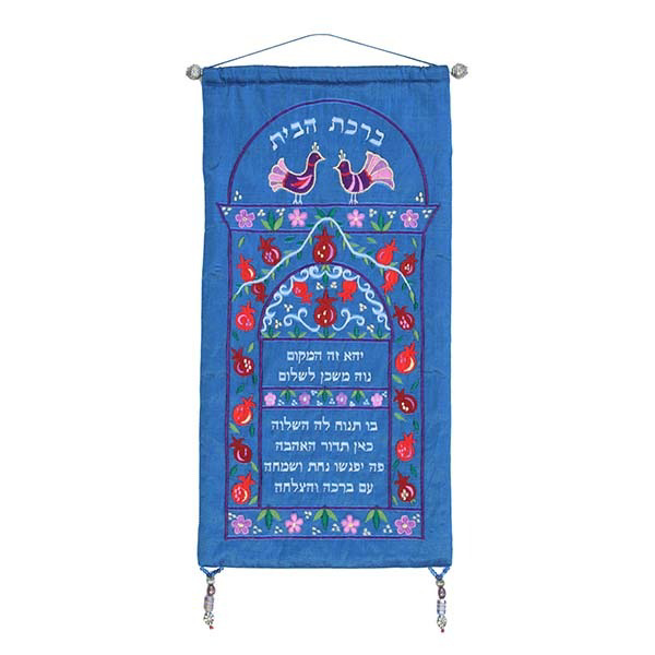 Picture of מתלה לקיר - ברכת הבית - עברית - רימונים - כחול - WC-9B | יאיר עמנואל
